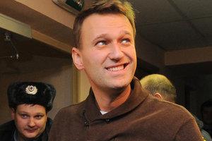 Навальному отменили запрет на выезд из России