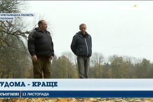 В Польше работодатель отобрал у украинца паспорт и требовал вернуть вымышленные долги