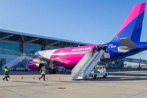 Wizz Air открыл новый рейс из Харькова в Лондон