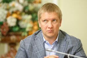 """Коболев назвал главное поражение """"Нафтогаза"""""""
