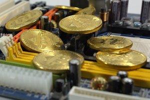 Центробанкам мира пора задуматься о выпуске цифровых валют - МВФ