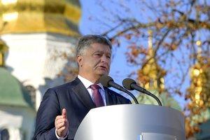 Порошенко провел встречу с частью иерархов УПЦ МП: стали известны детали