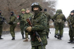 Что стоит за предложением Кремля обменять Крым на Донбасс
