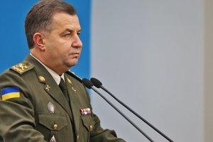 В бюджет-2019 заложили недостаточно средств на оборону - Полторак