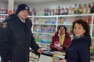 В Энергодаре полицейские устроили проверки магазинов