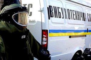 В Харькове две школы эвакуировали из-за угрозы минирования