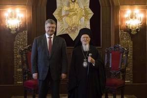 Автокефалия для украинской церкви и томос: все, что нужно знать