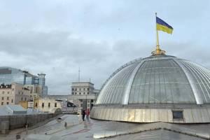 В Раде впервые за 70 лет обновили купол: опубликованы фото