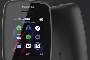 Nokia выпустила предельно дешевый телефон