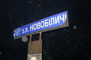 Под колесами поезда в Киеве погиб мужчина