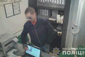 Серия вооруженных нападений в Запорожье: копы задержали подозреваемого