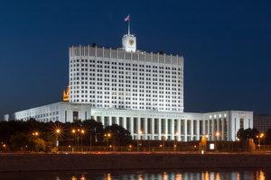 Депутатам в России официально разрешили оскорблять друг друга