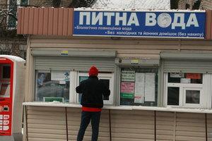 Жители одиннадцати улиц Киева остались без холодной воды