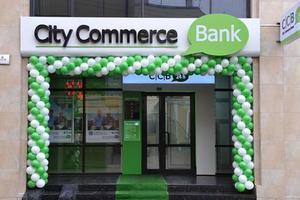 Дело CityCommerce Bank: в Латвии задержан беглый банкир, укравший 300 млн гривен
