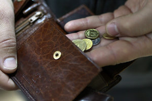Накопительные пенсии откладываются: Кабмин предложил изменить закон