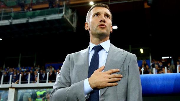 Словакия— Украина: где смотреть матч Лиги Наций УЕФА