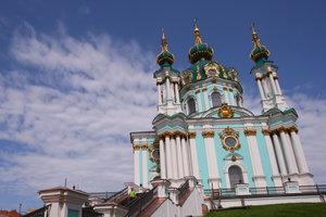 При нападении на Андреевскую церковь пострадал священник - УПЦ КП