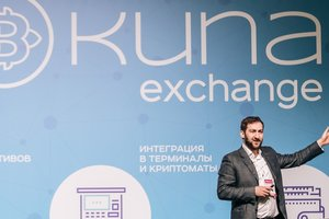 Биткоин-биржа KUNA готовит к выпуску аналог токена гривни