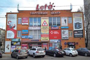 С домов и торговых центров Днепра уберут рекламу