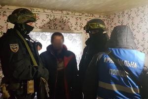 В Кропивницком полицейские задержали группу наркодилеров