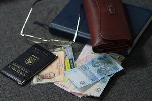 Кабмин придумал, как не допустить задержек пенсий в Украине - СМИ
