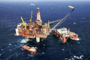 Нефть резко подорожала после рекордного обвала цен