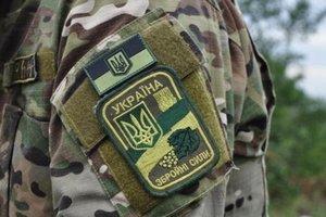 В Днепре убили бойца-контрактника из Тернопольской области