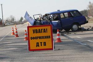 В Украине за 10 месяцев произошло более 122 тысяч аварий, погиб 2651 человек