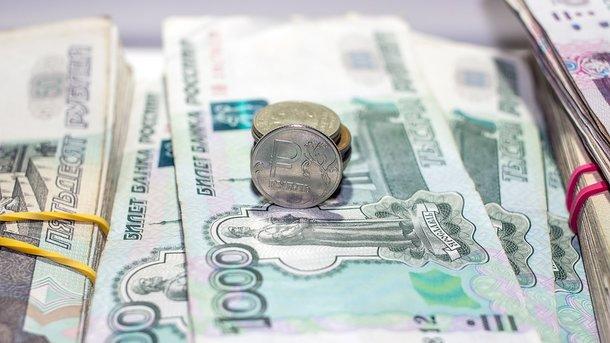 The ruble falls. Photo: Pixabay