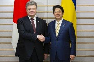 Порошенко получил от премьера Японии личное послание