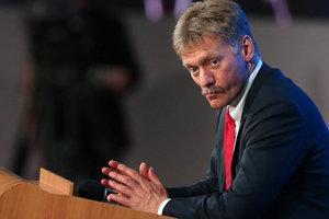 В Кремле прокомментировали задержание украинских судов в Азовском море