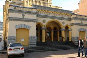 Слежение за синагогой в Киеве: НАБУ ответило на заявление еврейской общины