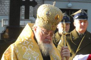Польская православная церковь запретила общаться с УПЦ КП