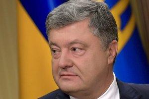 Комиссия стратегического партнерства Украина-США: Порошенко рассказал об итогах