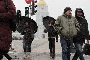 Мокрым снегом снова накроет Украину: какой будет погода в начале недели
