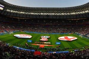 Где смотреть матч Лиги наций Англия - Хорватия