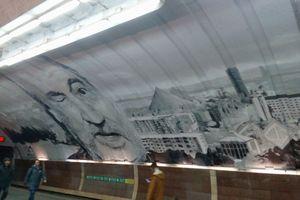 """На """"Осокорках"""" портрет Ступки дополнили лесами Карпат и терриконами Донбасса"""