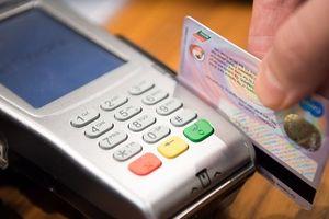 Новые правила округления: когда украинцы могут не переплачивать в магазине