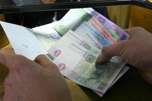 Украинцев ждет три этапа тотальной монетизации субсидий