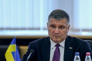 Украина может выйти из Интерпола - Аваков