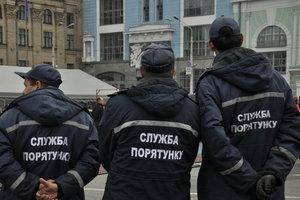 Учения спасателей в Киеве: горожан просят не паниковать