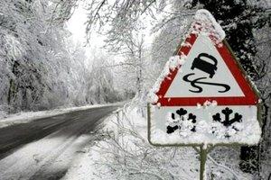 Запорожских водителей предупредили о непогоде