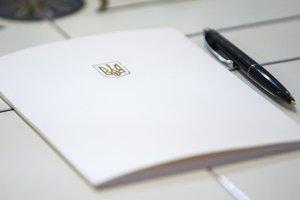 """""""Антирейдерский законопроект 3"""" внесут в Раду в ближайшее время – Ирина Луценко"""
