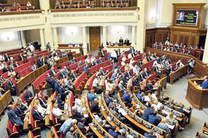 Планы Рады на неделю: переименование областей, ранний бюджет и порно