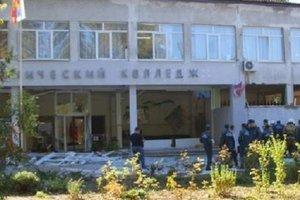 """В Керчи """"заминировали"""" колледж, где произошло массовое убийство: фото и видео"""