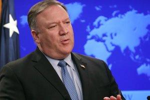 США поддержали кандидатуру представителя Южной Кореи в президенты Интерпола