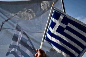 Греки выступают против соглашения об изменении названия Македонии