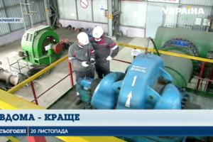 Молодежь в Украине активно осваивает рабочие профессии