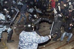 Разгон студентов на Майдане. Фото: AFP