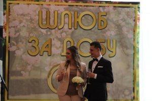"""Рада не разрешила """"брак за сутки"""" для жителей оккупированных территорий"""